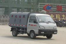 CLW5010MLJ3型程力威牌密封式垃圾车图片