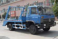 远威牌SXQ5160ZBS型摆臂式垃圾车