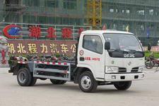 程力威牌CLW5060ZKX3型车厢可卸式垃圾车