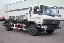 远威牌SXQ5160ZXX型车厢可卸式垃圾车