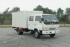 南骏牌CNJ5040XXYES31B3型厢式运输车
