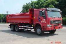楚星牌WHZ5253ZFLZ型密封式粉粒物料自卸车图片