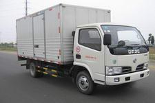 雷星牌SNJ5060XXY型厢式运输车