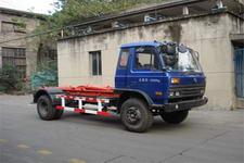 远威牌SXQ5100ZXX型车厢可卸式垃圾车