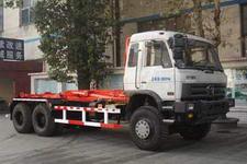 远威牌SXQ5250ZXX型车厢可卸式垃圾车