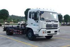 广和牌GR5160ZXY型车厢可卸式压缩垃圾车图片