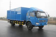 雷星牌SNJ5090TSC型鲜活水产品运输车