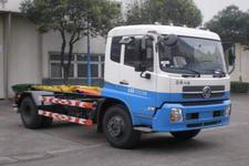 宝山牌SBH5160ZXX型车厢可卸式垃圾车图片