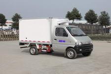 长安2.4米冷藏车