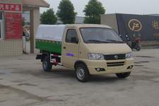 江特牌JDF5020ZLJDFA4型自卸式垃圾车
