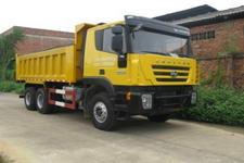 桂通牌NG5252ZLJ型自卸式垃圾车图片