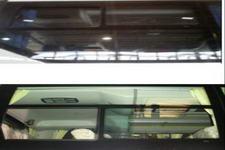 日野牌SFQ6125PTLG型长途客车图片2