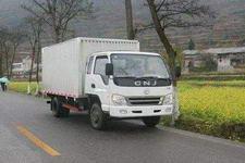 南骏牌CNJ5040XXYWPA26M1型厢式运输车