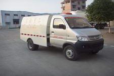 宗南牌ZN5020ZLJC型自卸式垃圾车