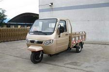 世杰牌7YPJZ-850D型自卸三轮汽车