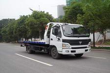 楚胜牌CSC5080TQZBP型清障车