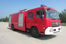 天河牌LLX5164GXFPM60T型泡沫消防车