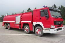 天河牌LLX5383GXFGY200H型泡沫消防车