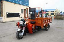 世杰牌7YZ-850型三轮汽车