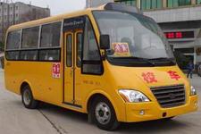 6.1米|24-25座万达小学生专用校车(WD6610DXA)