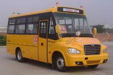 少林牌SLG6661XC4Z型幼儿专用校车