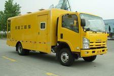 力帆牌LF5061XGCHJ型焊接工程车图片