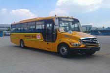10.4米|24-55座金龙小学生专用校车(XMQ6100ASD3)