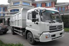 文峰牌QTK5160ZLJ型自卸式垃圾车