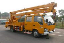 恒润牌HHR5070JGK18型高空作业车