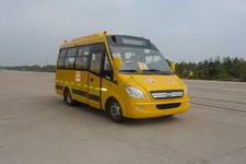 6米|10-19座合客小学生专用校车(HK6601KX)