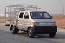 长安商用国三单桥仓栅式运输车54马力5吨以下(SC5035CCYSA3)