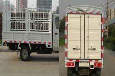 长安牌SC5035CCYSA3型仓栅式运输车图片