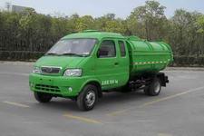 神宇牌DFA2315PDQ3型清洁式低速货车