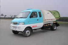 DFA2315PDQ神宇清洁式农用车(DFA2315PDQ)