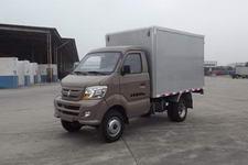 CDW2310CX1M1王牌厢式农用车(CDW2310CX1M1)