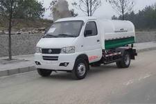 神宇牌DFA2315DQ4型清洁式低速货车