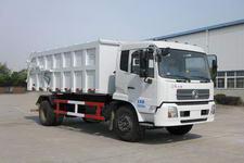 九通牌KR5160ZLJD4型自卸式垃圾车图片