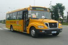 9米|24-45座蜀都小学生专用校车(CDK6900XED)