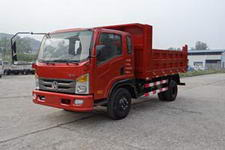 SZ5820PD2遂州自卸农用车(SZ5820PD2)