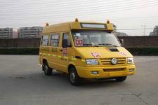 5米东风幼儿专用校车