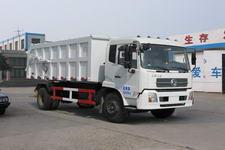 九通牌KR5160ZLJD3型自卸式垃圾车图片