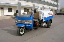 世杰牌7YP-1175G型罐式三轮汽车