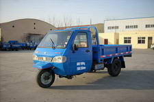 7YPJ-1150A兴农三轮农用车(7YPJ-1150A)
