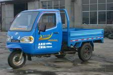 7YPJ-1150A2世杰三轮农用车(7YPJ-1150A2)