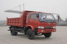 华山单桥自卸车国三131马力(SX3064GP3)