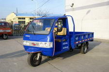 7YPJZ-850世杰三轮农用车(7YPJZ-850)