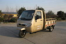 7YPJZ-850D世杰自卸三轮农用车(7YPJZ-850D)