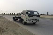 楚胜牌CSC5070ZXX4型车厢可卸式垃圾车