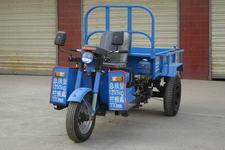 兰驼牌7Y-1150D2型自卸三轮汽车