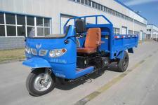 7YP-1150D1银牛自卸三轮农用车(7YP-1150D1)